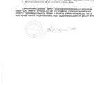 Результаты испытания кормоуборочного комбайна RSM 1401 Новости  1-002-150x150