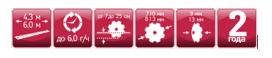 Офсетные дисковые бороны DV от 2 000 000руб!!! Новости  аннотация-2020-03-10-152701