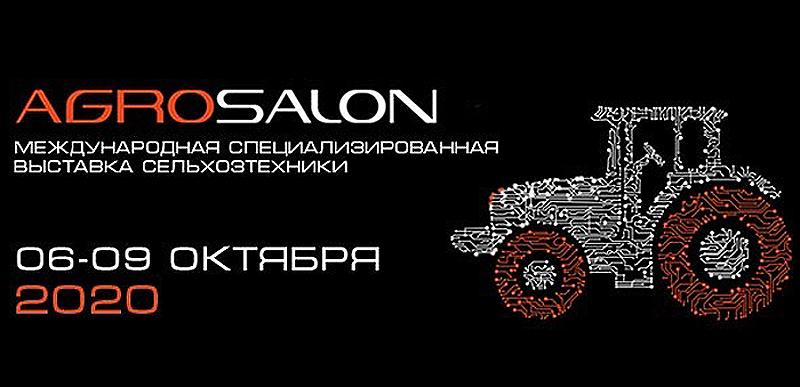 Премьеры и новинки Агросалона от Ростсельмаш Новости  agrosalon2020_2