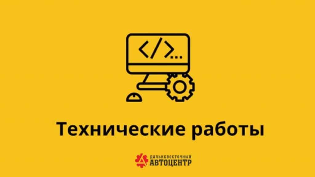 Профилактика  sitework-1-1024x576